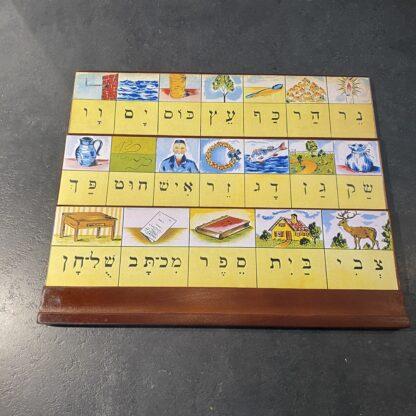 Hebreeuws / Joods leesplankje